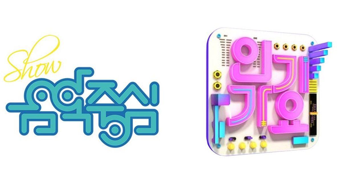 Bitto UP10TION Positif COVID-19, Deretan Idol Kpop Ikuti Tes Kesehatan