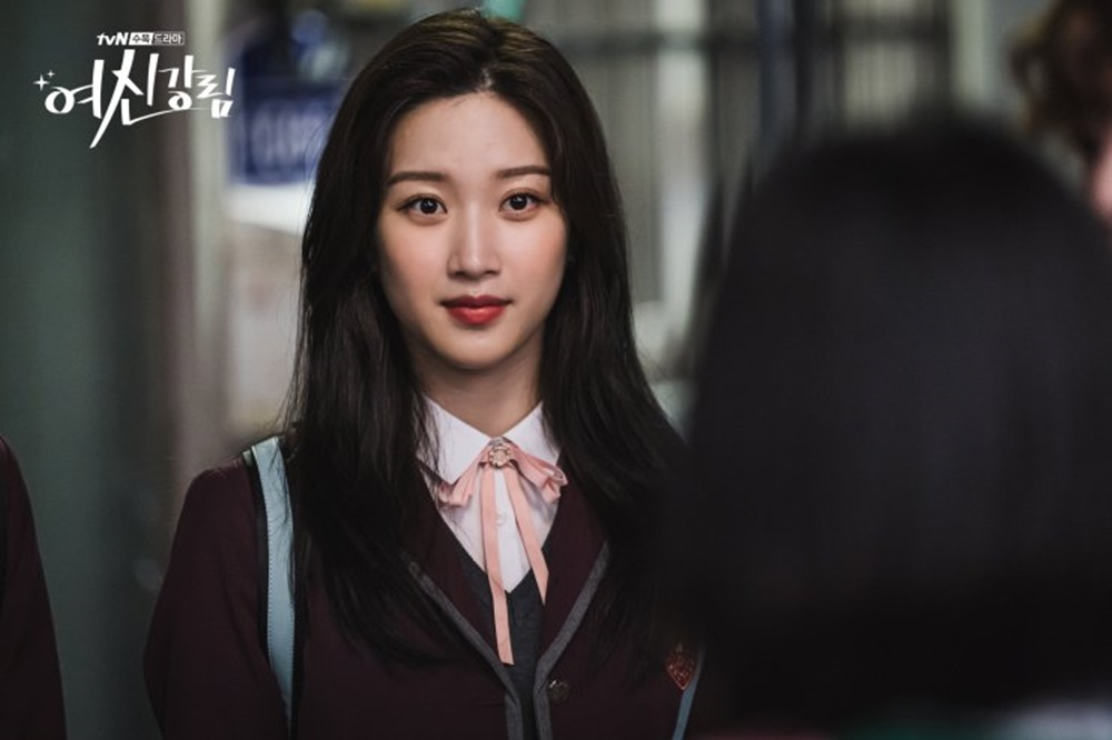 Segera Tayang, 7 Fakta Drama 'True Beauty' yang Dinanti Oleh Penggemar