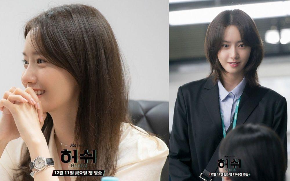 Rela Ubah Penampilan, 8 Fakta Drama 'Hush' dari Yoona SNSD