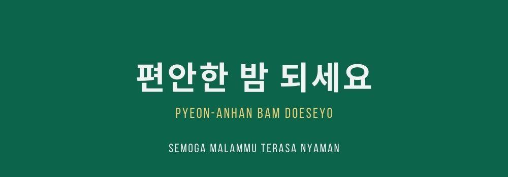 7 Kata Ucapan Selamat Tidur Untuk Pacar Dalam Bahasa Korea