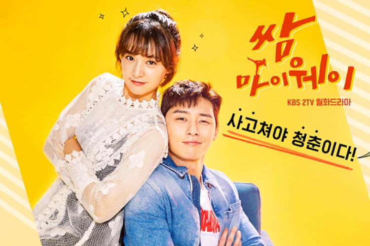 Inilah 5 Drama Korea yang Terinspirasi dari Kisah Nyata