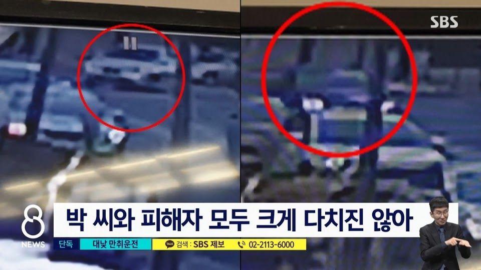 Menyetir dalam Keadaan Mabuk, Park Si Yeon Alami Kecelakaan