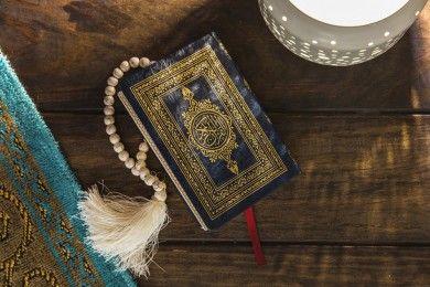 99 Asmaul Husna, Berikut Arti Manfaat Menghafalkannya