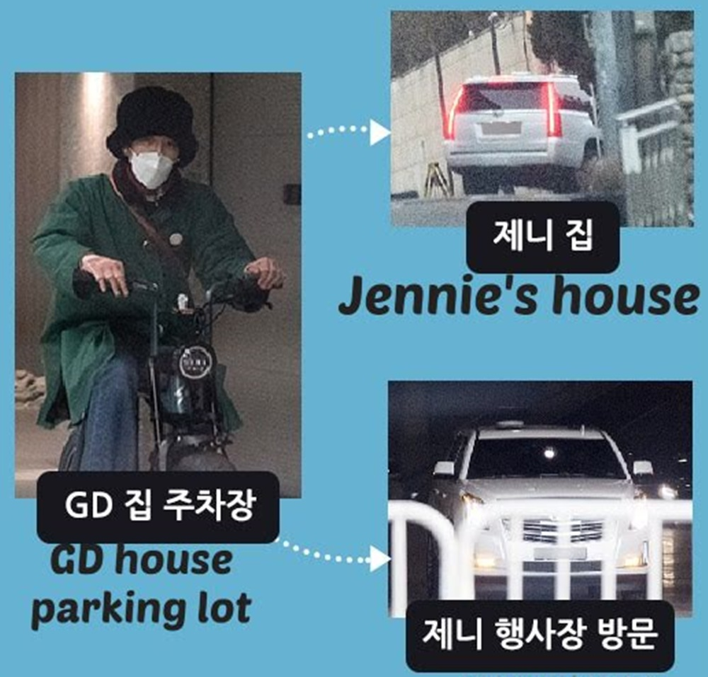 Dikabarkan Pacaran, Ini Perjalanan Cinta Jennie BLACKPINK dan G-Dragon