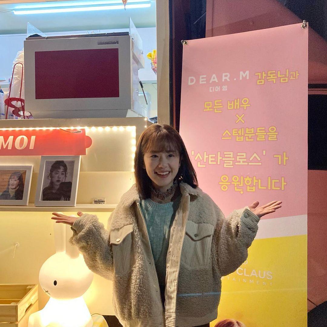 GayaPark Hye Soo, Artis Korea yang Dikabarkan Jadi Pelaku Bullying
