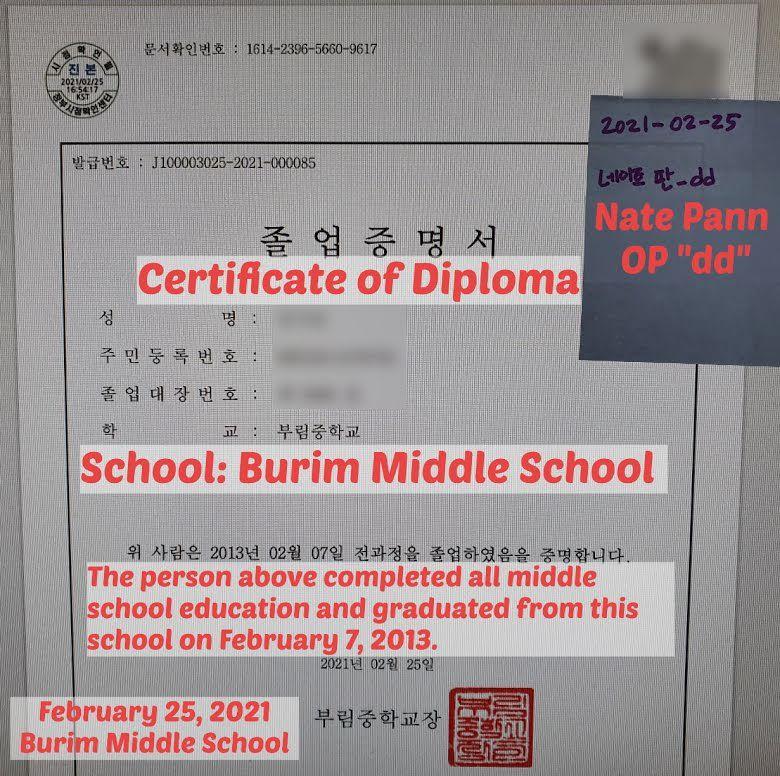 Mingyu Seventeen Diduga Terlibat Kasus Bullying, Ini Pengakuan Korban