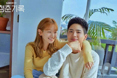 Rekomendasi Drama Korea Mengisahkan Hubungan Artis Idola Fans