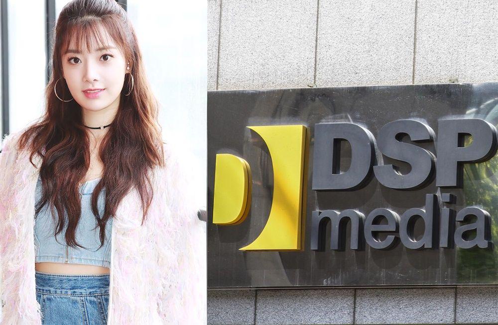 Buntut Isu Bullying APRIL, DSP Media Ajukan Tuntutan ke Pihak Hyunjoo