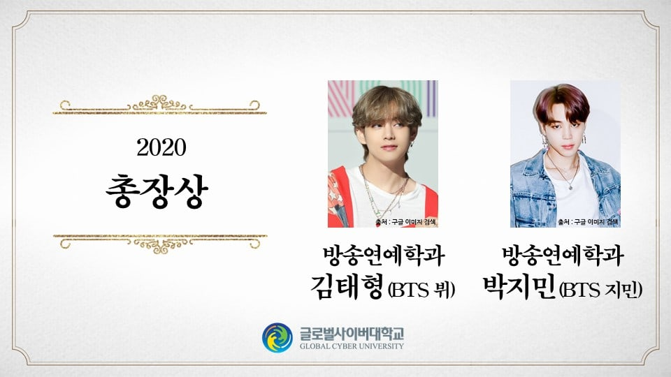 Resmi Sandang Gelar Sarjana, Jimin & V BTS Dapat Penghargaan Khusus