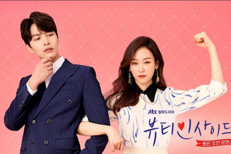 5 Film Komedi Romantis  Korea di GoPlay untuk Temani Akhir Pekan Kamu