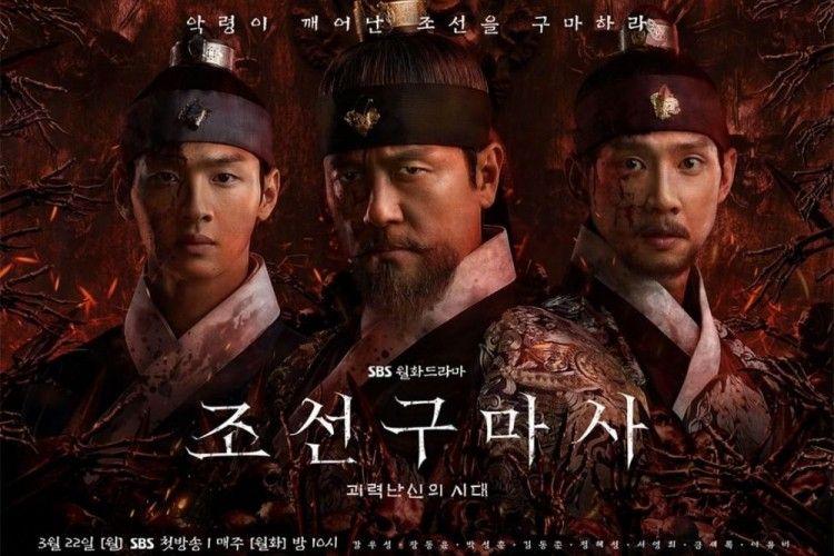 8 Fakta Menarik KDrama Horor Joseon Exorcist yang Wajib Ditunggu