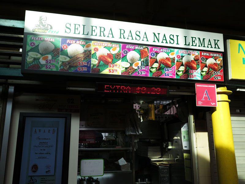 7 Kedai Nasi Lemak Terbaik di Singapura, Wajib Kuliner ke Sini!