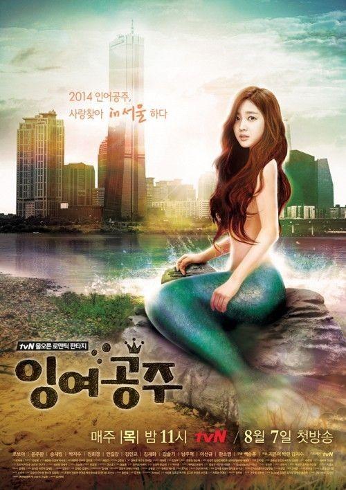 10 Drama Korea Pendek yang Bisa Kamu Tamatkan dalam Sehari