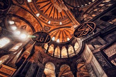 Bikin Pahala Mengalir, Ini 5 Bacaan Salawat Nabi Artinya
