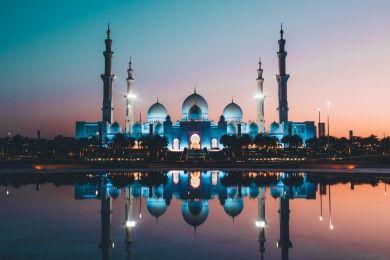 Sah Hasil Sidang Isbat Tetapkan 1 Ramadan 1442 H Besok, 13 April 2021