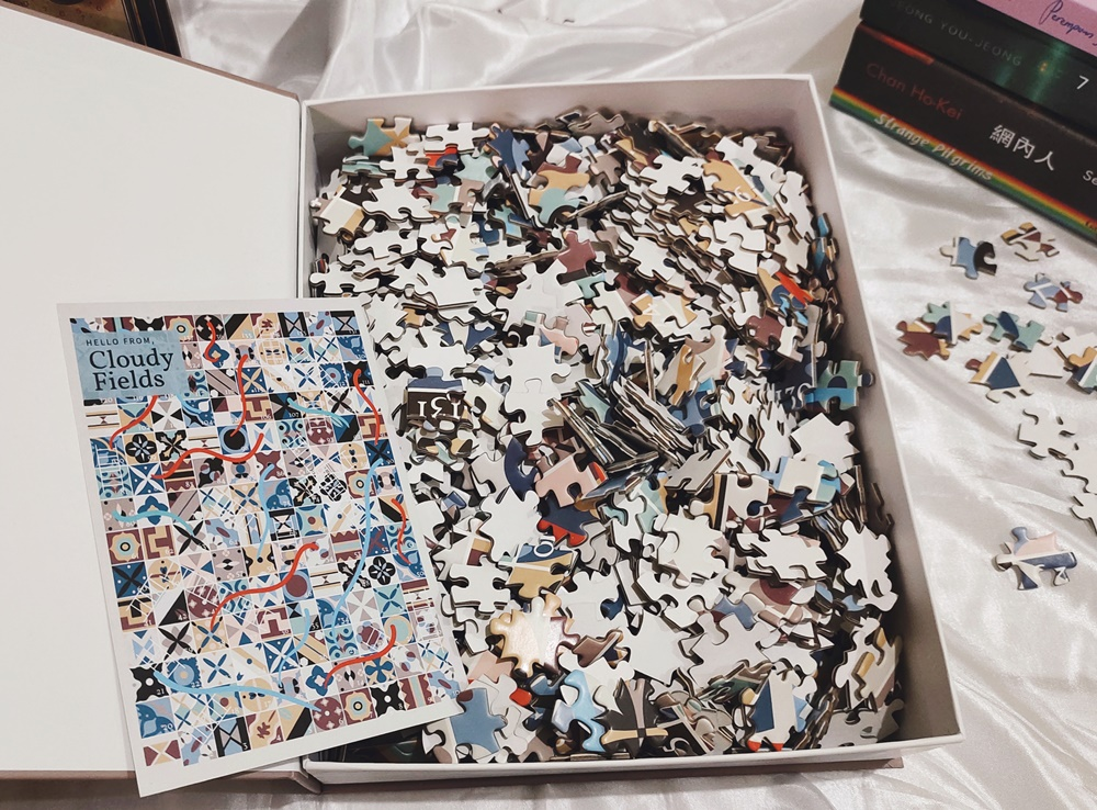 Isi Waktu Puasa Sambil Kenang Masa Kecil dengan Cloudy Fields Puzzle