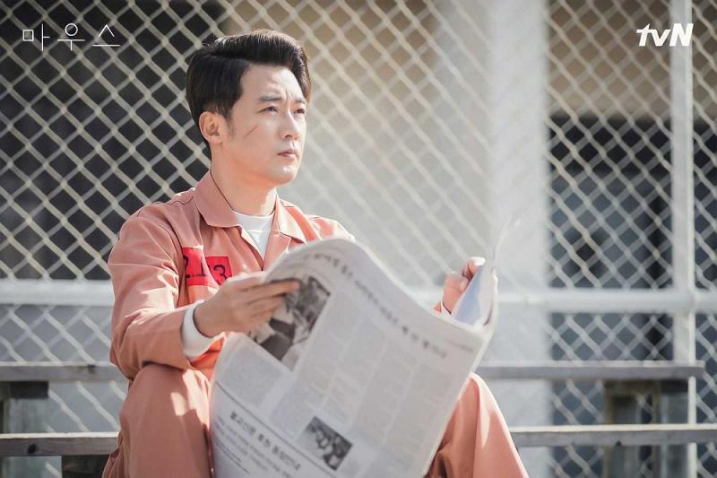 5 Karakter Drama Korea Paling Menakutkan, Ada Banyak Psikopat!