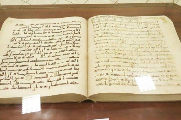 8 Museum Sejarah Islam dari Berbagai Negara, Koleksinya Bikin Takjub