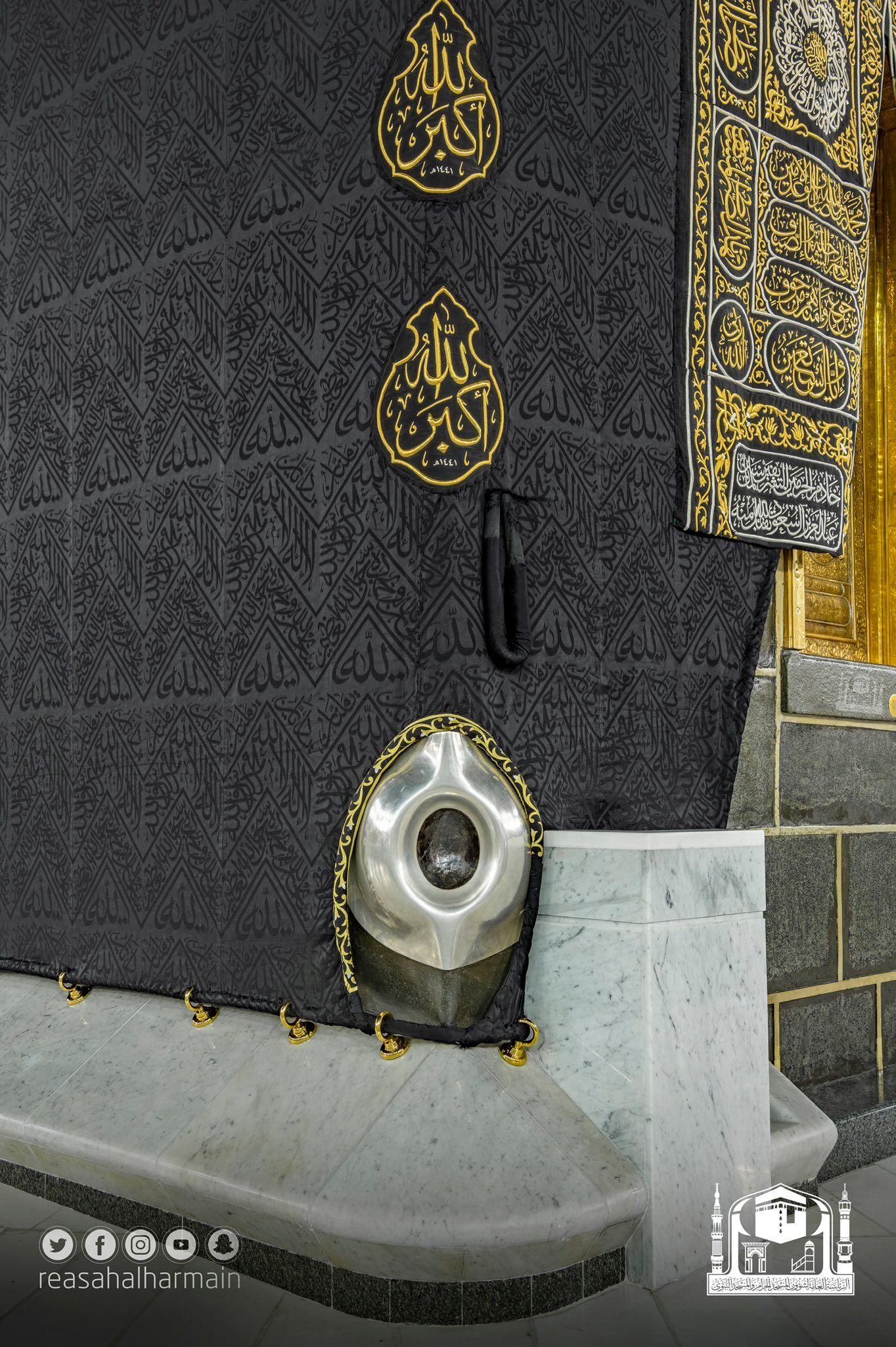 Arab Saudi Rilis Foto Hajar Aswad, Ini Sejarah dan Keistimewaannya