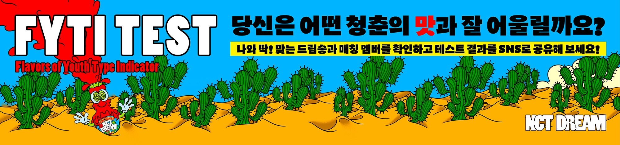 """Ada 'Goyang Sambal', Ini 5 Fakta Comeback """"Hot Sauce"""" NCT Dream"""