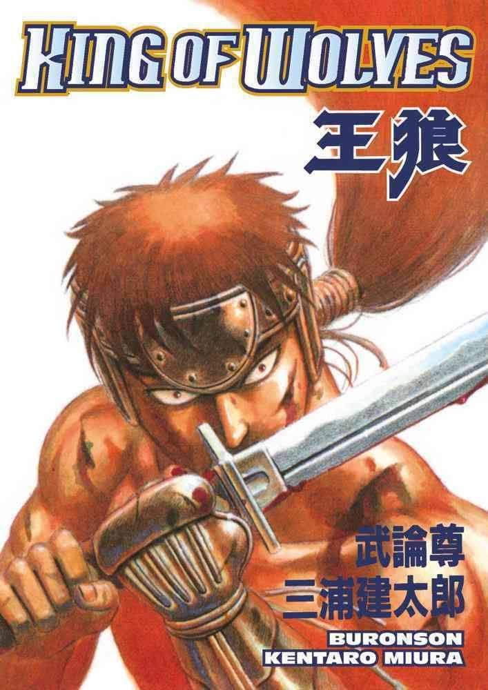 Deretan Karya Kentaro Miura, Mangaka Berserk yang Meninggal Dunia