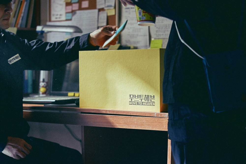 Diperankan Lee Je Hoon, 6 Fakta Profesi Penghapus Trauma di Korea