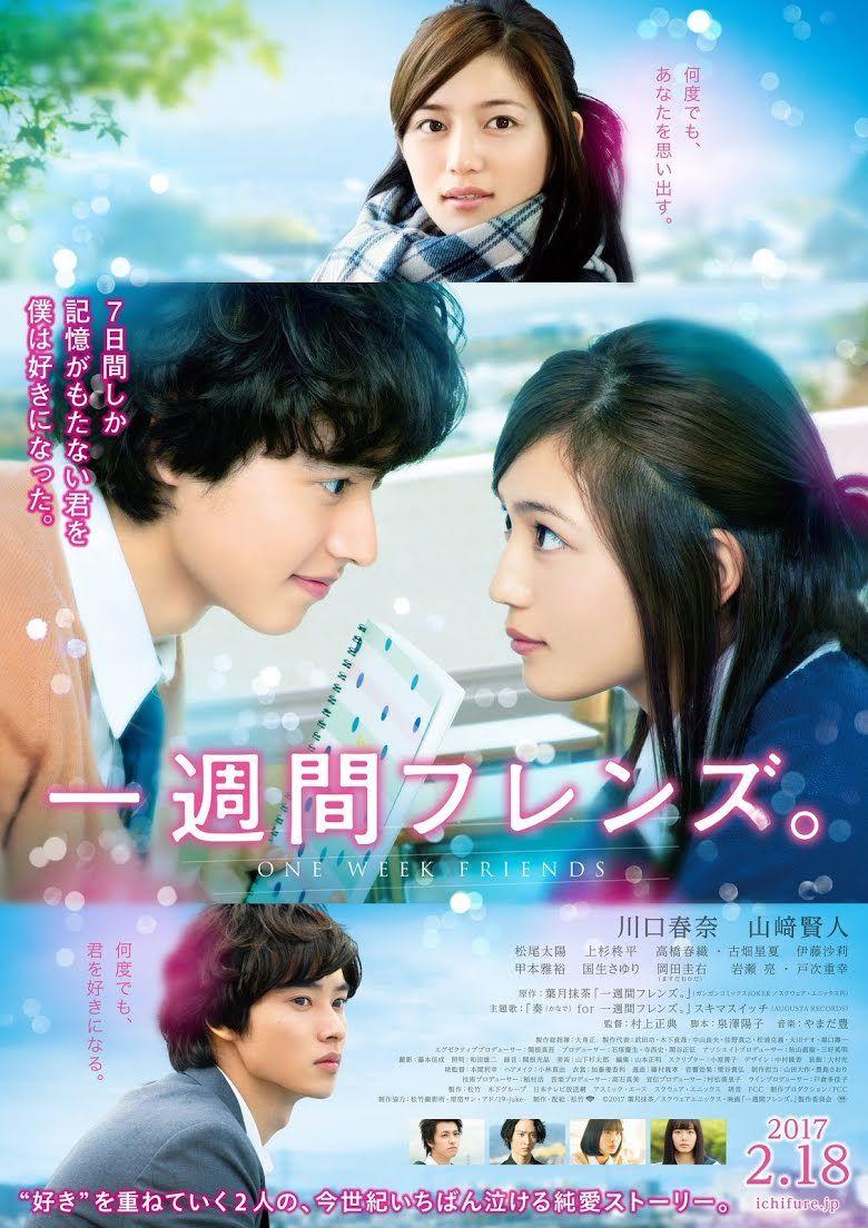 10 Film Jepang yang Wajib Masuk Watch-List Para Pencinta Drakor