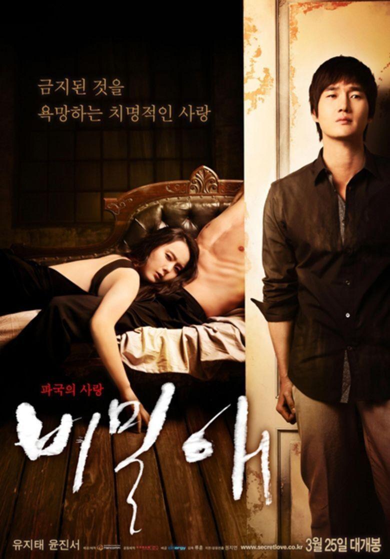 13 Rekomendasi Film Korea Terbaik yang Ada Adegan 'Panas'