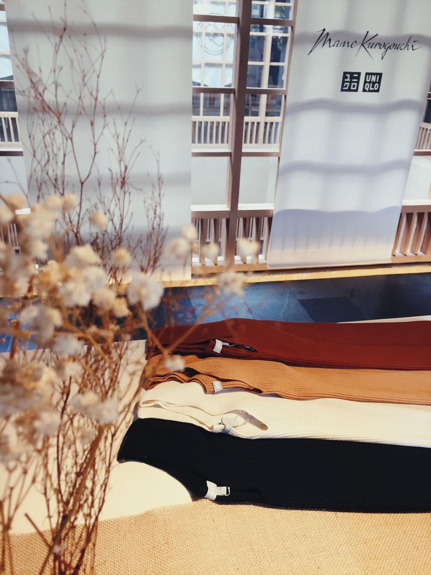 Mengenal Koleksi UNIQLO & Mame Kurogouchi yang Berfokus Pada Innerwear