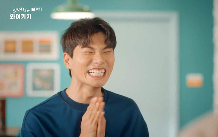 5 Aktor Korea Selatan Spesialis Adegan Komedi, Kocak Parah!