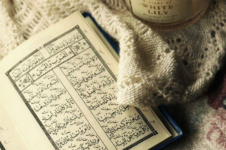 Umat Islam Wajib Tahu, Ini Makna Sifat Jaiz Bagi Rasul