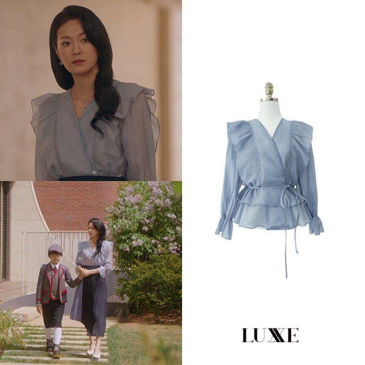 Bocoran Harga Pakaian Kang Ja Kyung di Drakor Mine, Capai Jutaan!