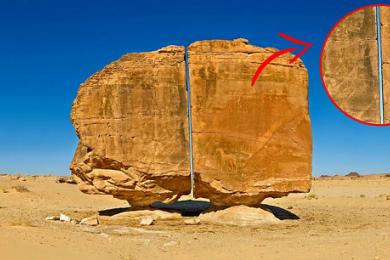 6 Fenomena Alam Belum Bisa Dijelaskan Secara Ilmiah, Mengapa