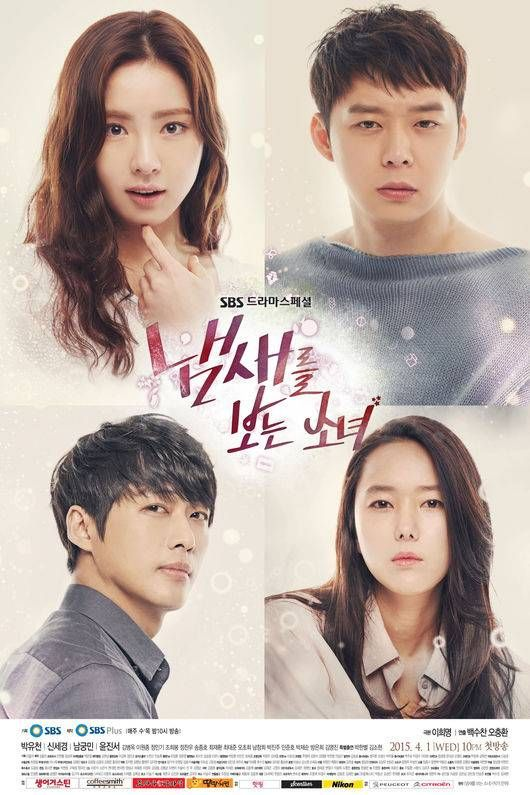 """Fakta Menarik Drakor """"A Girl Who Can See Smell"""" yang Kini Tayang di TV"""