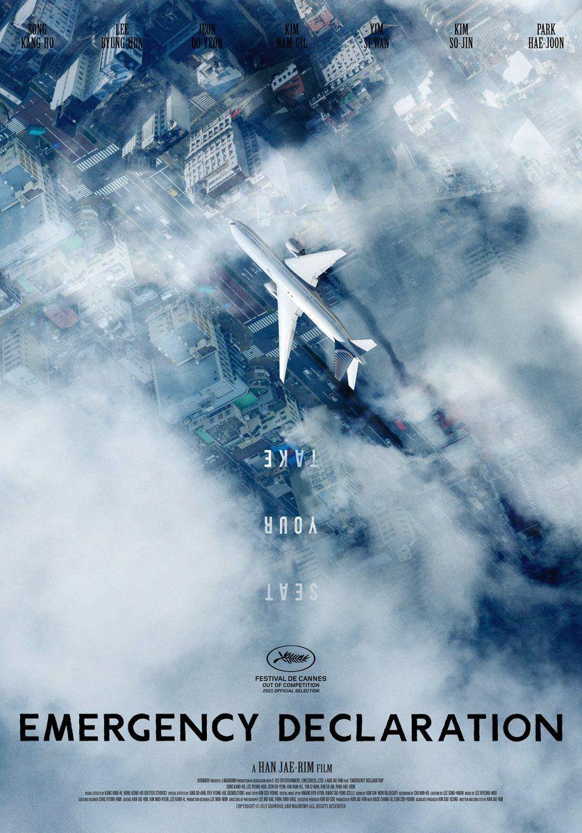 7 Foto Dramatis Bocoran Film 'Emergency Declaration'