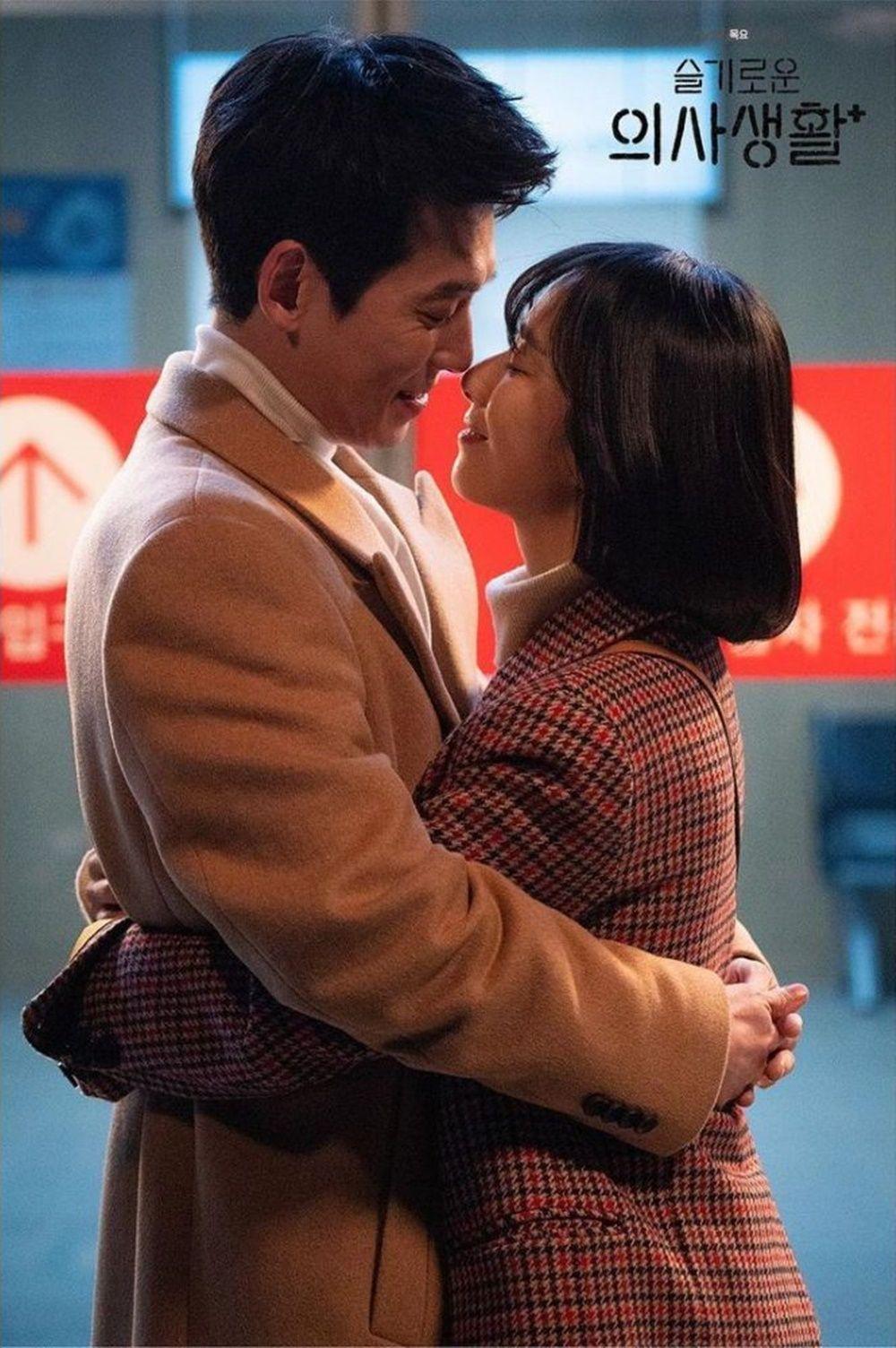 Bikin Baper, 5 Sebutan Pasangan Romantis di KDrama Hospital Playlist 2