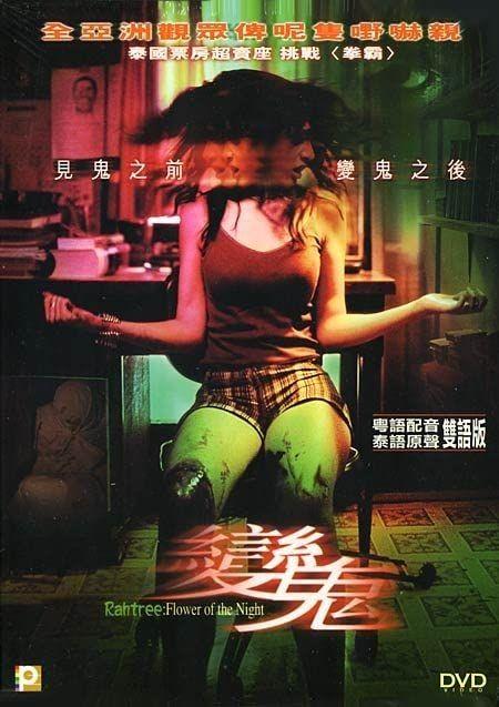 15 Rekomendasi Film Horor Thailand yang Bikin Jantung Copot