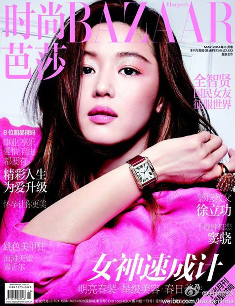 Gaya Para Artis Korea yang Pernah Jadi Model Cover Majalah Luar Negeri