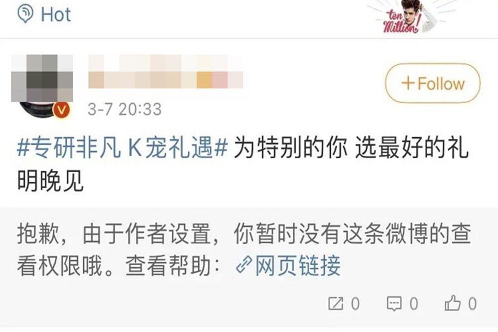 Diduga Melecehkan, 5 Fakta Skandal Seks yang Melibatkan Kris Wu