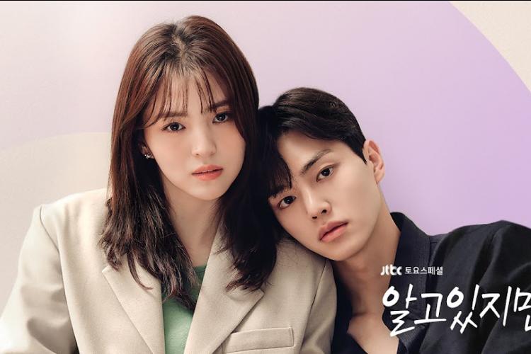 6 Fakta Menarik 'Nevertheless', KDrama Song Kang dan Han Soo Hee