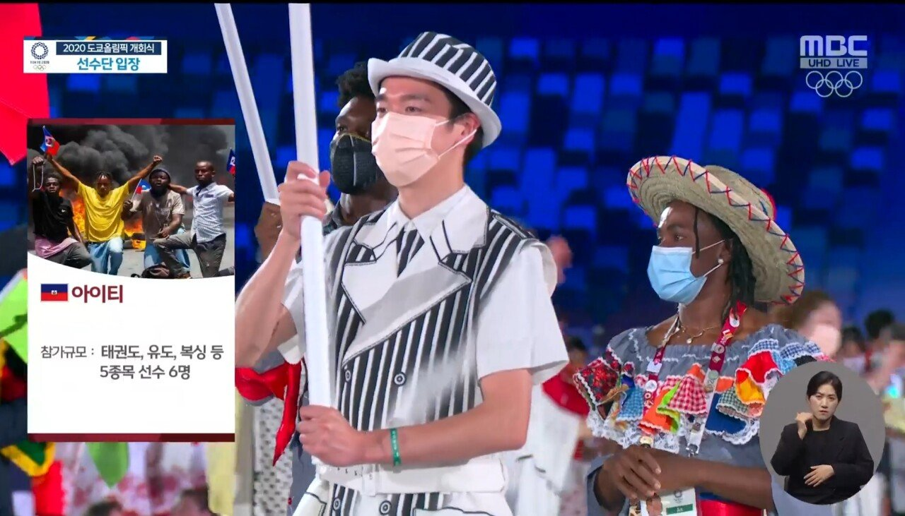 Tampilkan Gambar Kurang Pantas di Pembukaan Olimpiade, MBC Minta Maaf