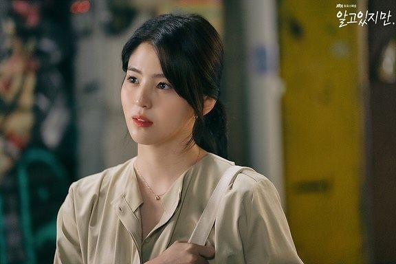 Imut dan Cantik, 6 Pesona Han So Hee di 'Nevertheless'
