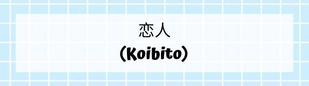 20Panggilan Sayang dalam Bahasa Jepang Terlengkap