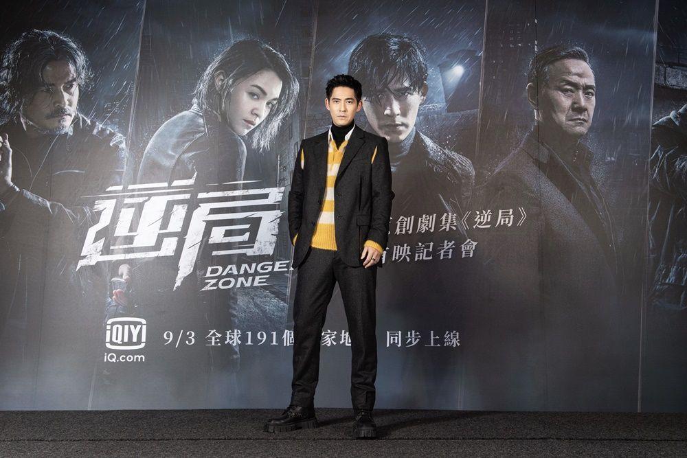 [EKSKLUSIF] 9 Tahun Vakum, Vic Chou Comeback Lewat Serial Action