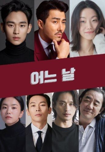 Kim Soo Hyun Jadi Tersangka, Ini Bocoran KDrama 'One Ordinary Day'
