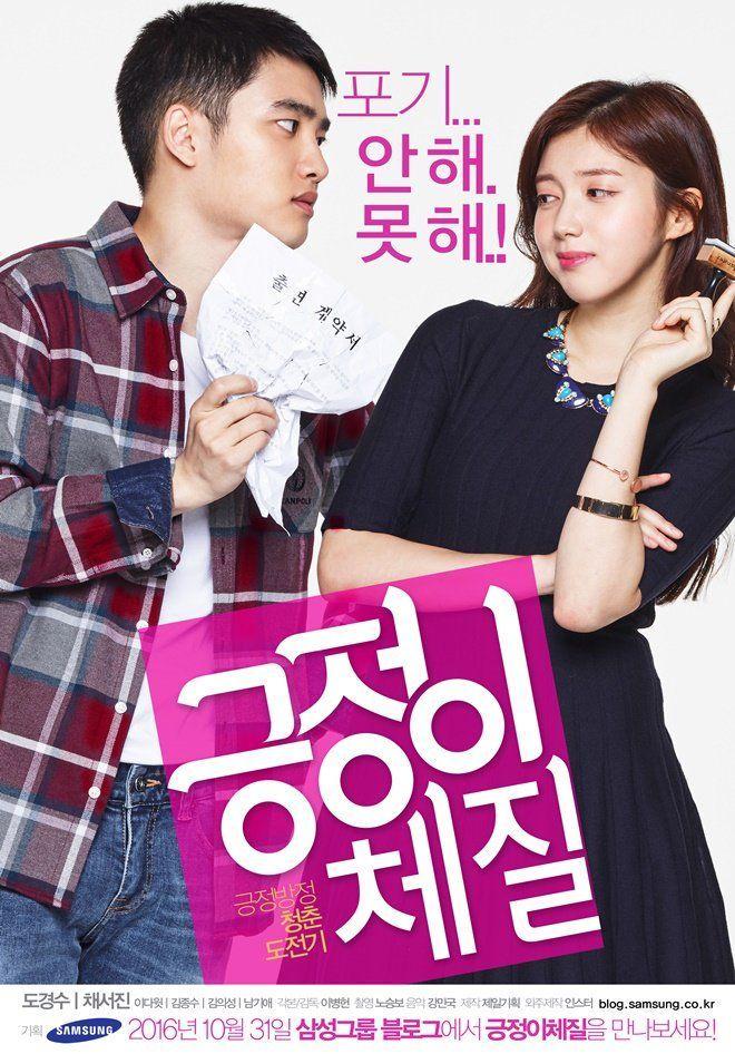 10 Rekomendasi Drama Korea Episode Pendek dengan Rating Tinggi