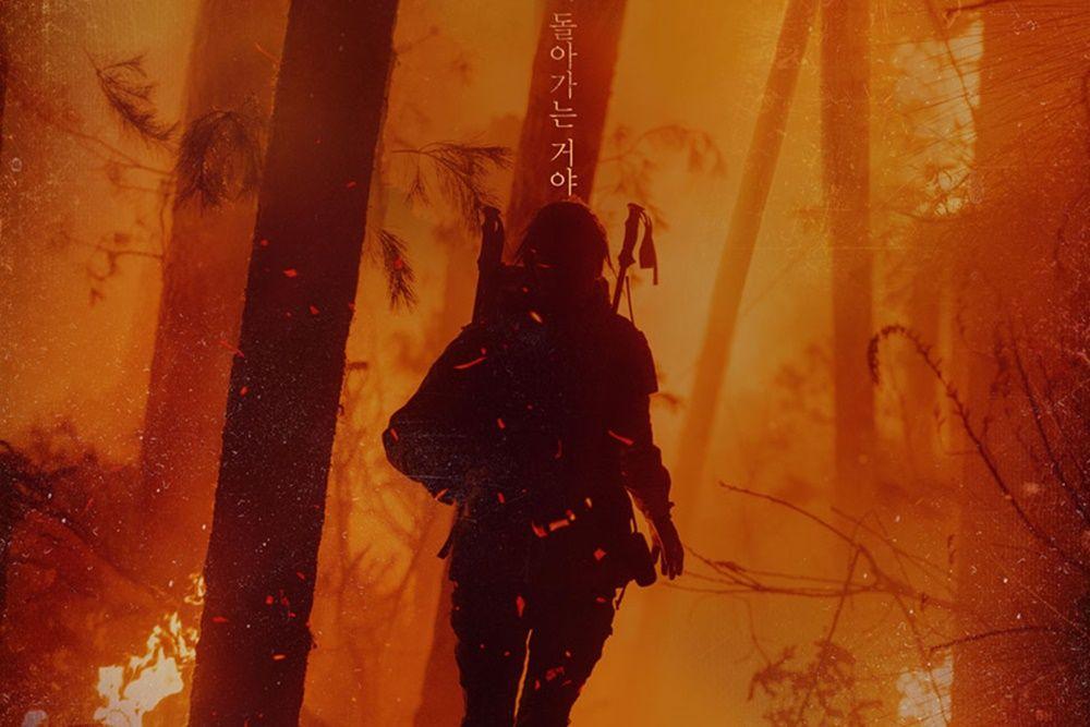Dibintangi Jun Ji Hyun, 5 Alasan Drama Korea 'Jirisan' Layak Dinanti