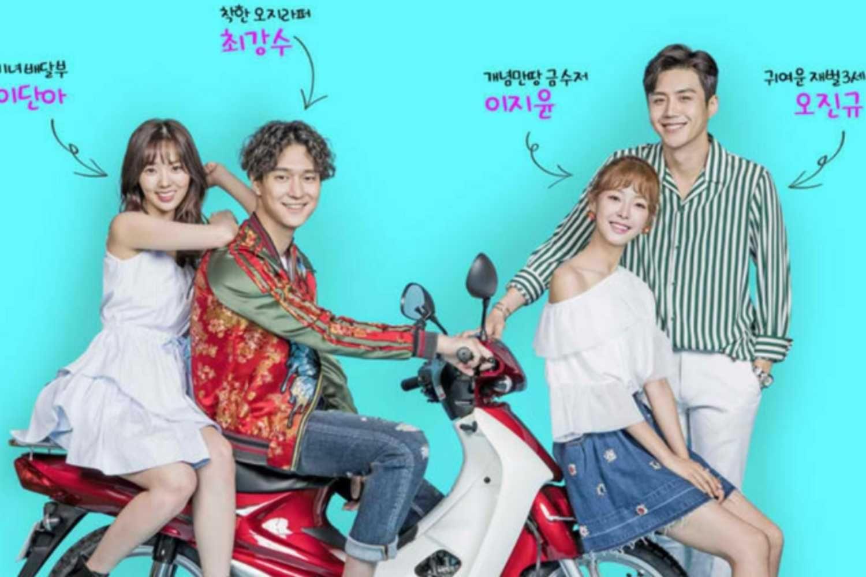 Selain Shin Min Ah, Ini 7 'Pasangan' Kim Seon Ho di Drama Korea