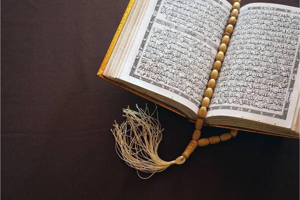 Kisah Empat Sahabat Rasul yang Mendapat Anugerah Menuliskan Wahyu