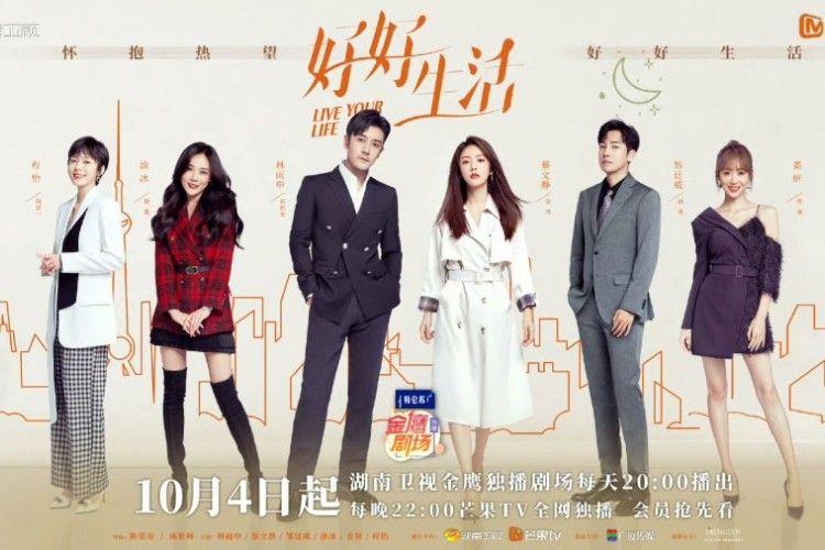5 Rekomendasi Drama Ringan Tiongkok Oktober 2021, Wajib Ditonton